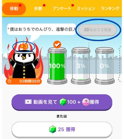 ポイ活アプリトリマ-2
